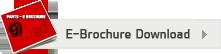 e-brochure-icons